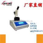 JHX-4JHX-4系列显微熔点仪(升级)