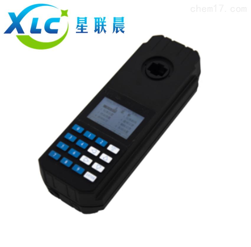 星晨生产XCPZS-200便携式浊度色度仪价格