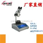 JHX-5JHX-5系列显微熔点仪(塑料熔点)