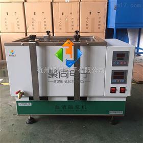 深圳多功能水浴融浆机JTSC-8*
