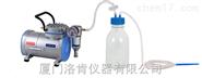 實驗室細胞廢液抽吸系統 培養基抽吸器 真空吸液泵