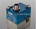 德国VSE流量计VS0.04GPO12V-32N11/3