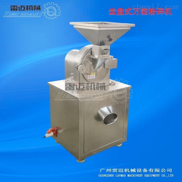 不锈钢粉碎机,药材专用打粉机厂家现货