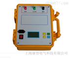 HM2020型水內冷髮電機絕緣電阻測試儀