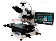 數顯多功能測量顯微鏡CW108JA