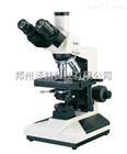 XSP-7细胞学、细菌学、新鲜血液相衬(相差)生物显微镜