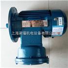 YB132S(2.2KW)防爆电机-变频防爆电机
