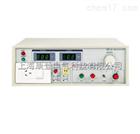 YD2668-3A洩漏電流測試儀