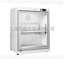HYC111G110升低温冷藏箱