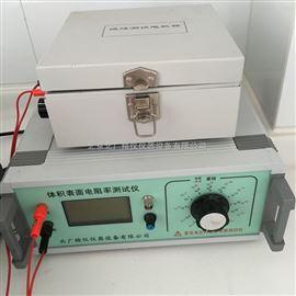 BEST-121液体绝缘材料电阻率测试仪