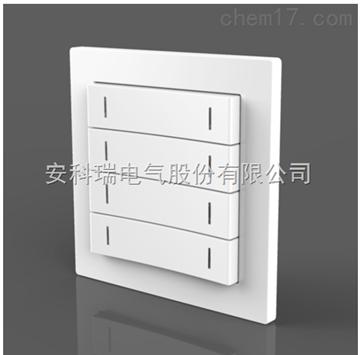 菲姬app安装智能照明麵板ASL100-F4/8