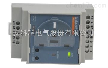 菲姬711.atvASJ20-LD1C電流繼電器