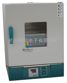 丽江远红外电热恒温干燥箱HNY-0S招商中