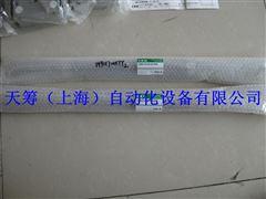 CKD紧固型气缸CMK2-D-00-20-200