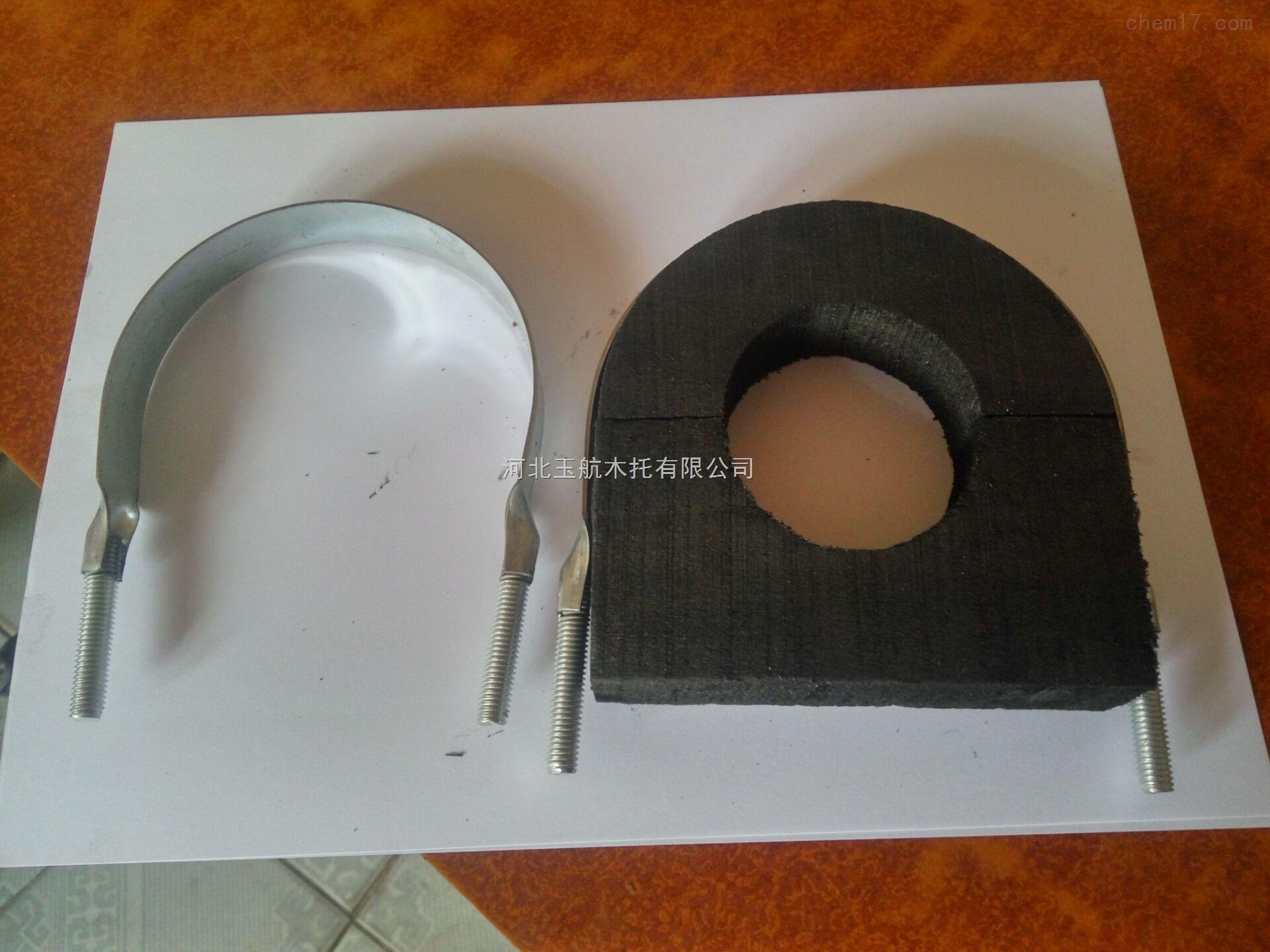 直销U型空调木托码|U型扁钢管卡厂家