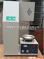 CFC-5精准水泥游离氧化钙测定仪,5型氧化钙测定仪批发包邮