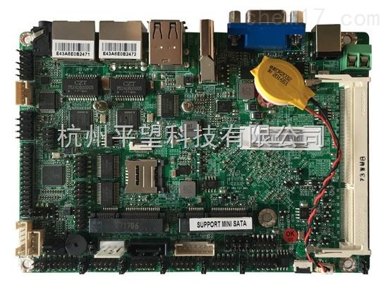 该3.5寸嵌入式主板采用In第四代ATOM凌动baytrail平台,板载笔记本内存插槽支持8GB。集成HD显卡,双通道24bit LVDS输出(可选EDP版本),同时支持异显HDMI+DVI。6串口8USB。支持音频功放输出。支持板载MsataSSD存储模组。适合物联网,机器人,智能设备开发等领域。 产品特性: 采用In第四代ATOM凌动baytrail平台,内存插槽zui大支持8GB。 集成HD显卡,可直接接双通道24bit LVDS输出(可选EDP版本),同时支持异显HDMI+DVI。 6串口8USB