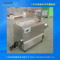 小型家用五谷杂粮磨粉机价格,不锈钢磨粉机一天能磨多少斤粉?