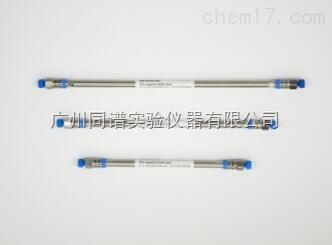依利特Hypersil CN(氰基柱)液相色谱柱
