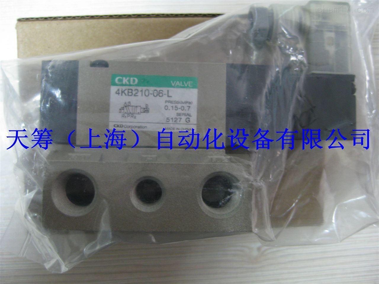 CKD流体阀4KB210-06-L