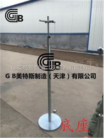 GB外墙外保温抗冲击试验仪*使用方法