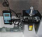 GB保温材料粘结强度检测仪*JGJ126-2000