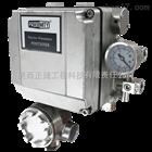 Dwyer 165系列PRECISORII电气阀门定位器