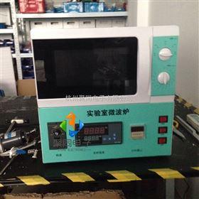 合肥实验室微波炉JTONE-J1-3微波消解仪