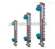 UQC-C12磁翻板液位计上海自动化仪表五厂