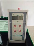 PPM-HTV便携式甲醛检测仪英国PPM PPM-HTV型甲醛检测仪