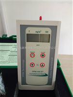 便携式甲醛检测仪英国PPM PPM-HTV型甲醛检测仪