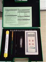 英国*的PPM室内甲醛检测仪可选高精度储存版