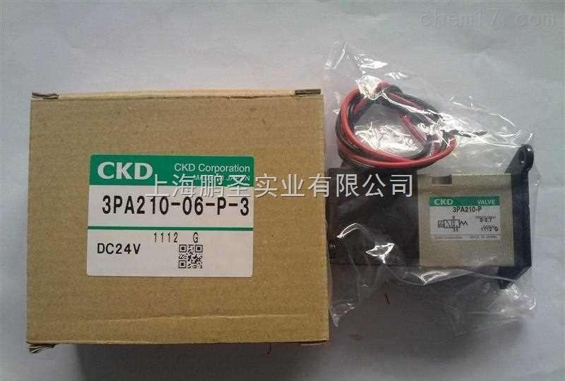 正品代理CKD防爆电磁阀4F320E-08-TP-AC220V