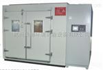 步入式高低温湿热试验箱