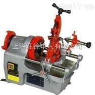 上海旺徐M8-20圆钢套丝机