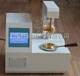 IBS-261B型闭口闪点仪厂家