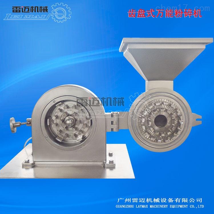 中药材水冷无尘粉碎机,全304不锈钢低温水冷打粉机
