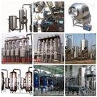 优质产品销售二手三效5到6吨的蒸发器