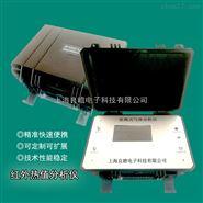 便携式红外热值分析仪