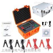 ES3050数字式等电位测试仪