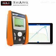 意大利HT Instruments电压-电流I-V曲线测试仪