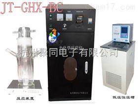 江西大容量光化学反应器JT-GHX-B现货热销