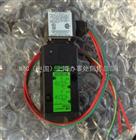 美國ASCO電磁閥SC8202A208V係列