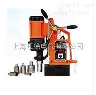 JC3-JCA1-59QX型磁座取芯鉆廠家