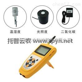 TNHY-4/TNHY-4-G手持气象测定仪