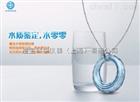 水零零水零零 魔法水质检测设备