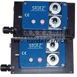 德国stotz 原厂直供 快速询价 汉达森周静