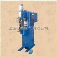 上海旺徐DTN-35氣動式點焊機