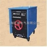 上海旺徐BX1-315交流弧焊機