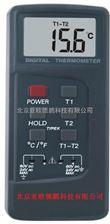 DP-DM6802B数字温度表DP-DM6802B/